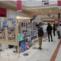 【組合からのお知らせ】新居浜市市制80周年記念「あかがね産業博」企業展示及びすご技対決参加企業の募集について